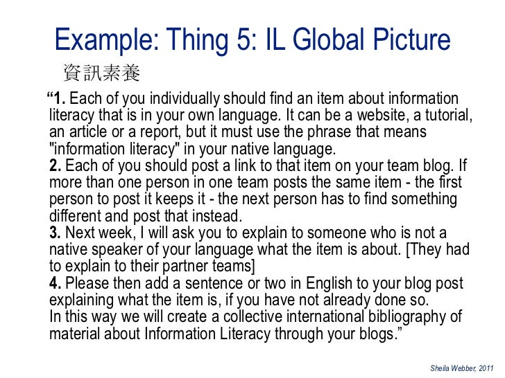 Information literacy instruction request form
