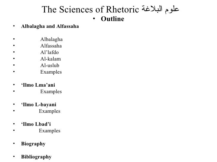 The Sciences of Rhetoric  علوم البلاغة <ul><li>Outline </li></ul><ul><li>Albalagha and Alfassaha </li></ul><ul><li>Albalag...