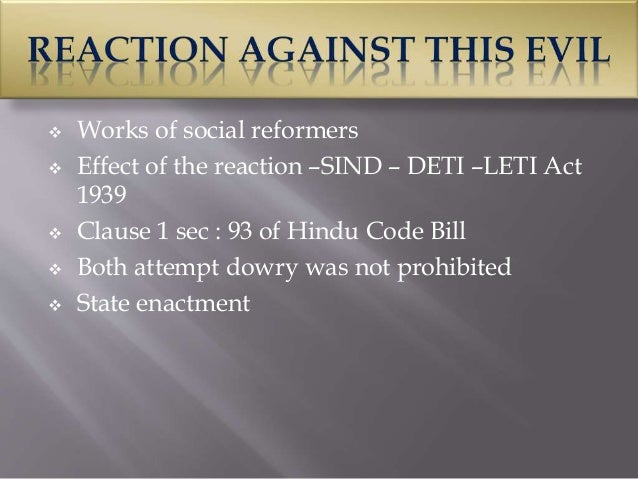 critical analysis of hindu succession act Analysis of section 14, hindu succession act, 1956 print reference this  disclaimer: this work has been submitted by a student this is not an example of the work.