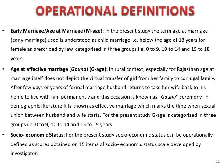 early marriage essay conclusion