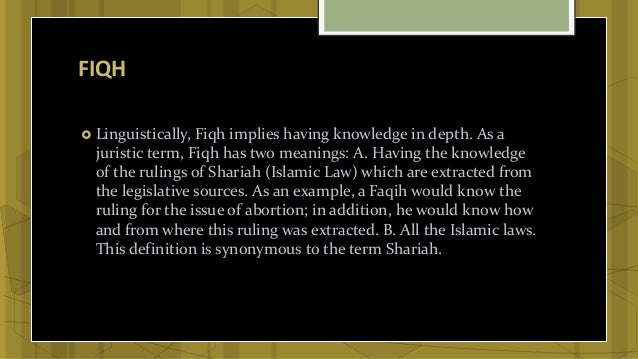 sources of islamic law slideshare