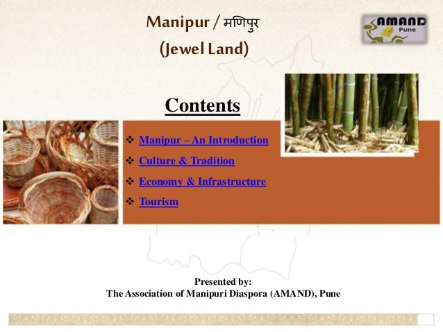 1 Manipur/ मणिपुर (JewelLand) Contents  Manipur – An Introduction  Culture & Tradition  Economy & Infrastructure  Tour...