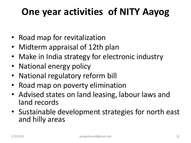Paragraph or Essay on NITI Ayog in India