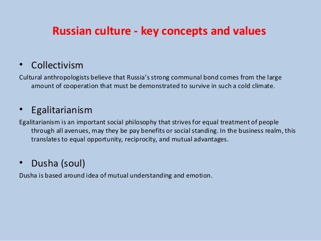 Presentation on Russian culture Slide 3