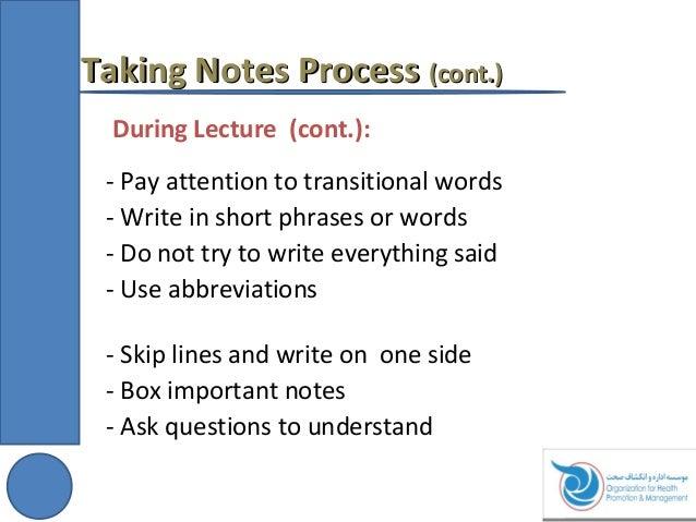 how to write a short memo