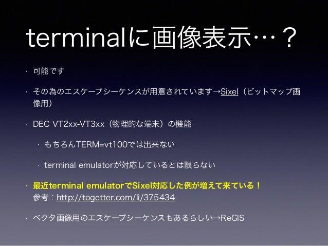 Presentation on your terminal