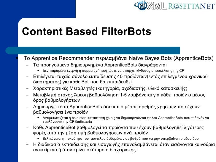 recommender systems in e commerce pdf