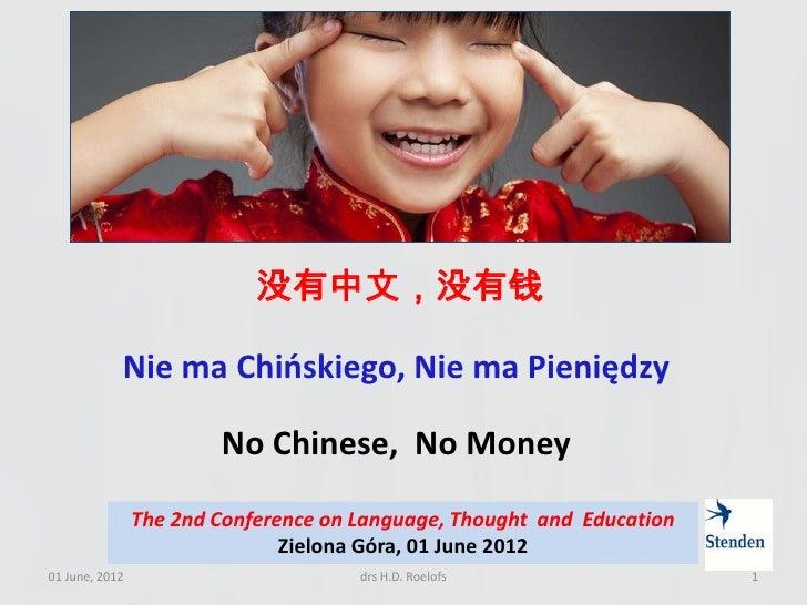 没有中文,没有钱            Nie ma Chioskiego, Nie ma Pieniędzy                        No Chinese, No Money                The 2nd...