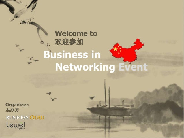 Welcome to               欢迎参加             Business in               Networking EventOrganizer:主办方