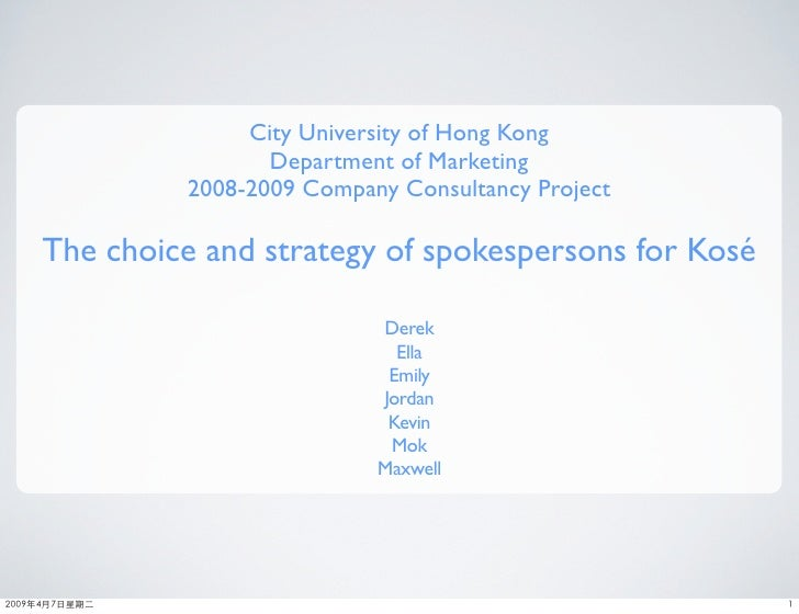 City University of Hong Kong                 Department of Marketing          2008-2009 Company Consultancy Project  The c...