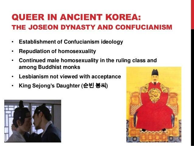 Homosexuality in ancient korea