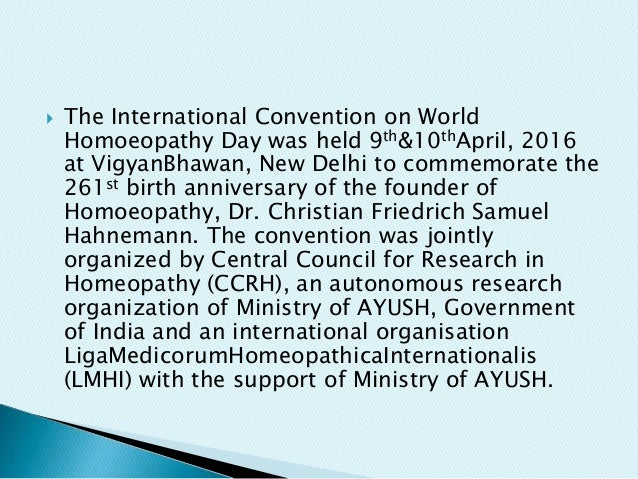 Presentation report on international convention on world