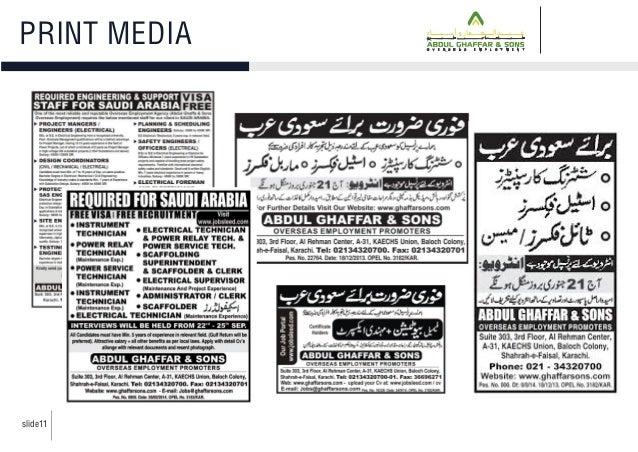 Presentations of abdul ghaffar & sons overseas employment agencies in…