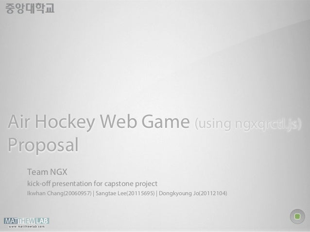 Air Hockey Web Game (using ngxqrctl.js)  Proposal  Team NGX  kick-off presentation for capstone project  Ikwhan Chang(2006...