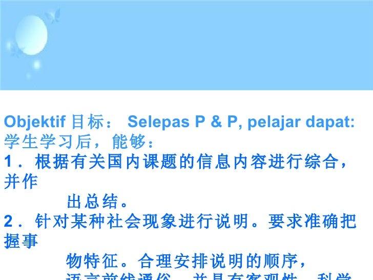 Presentation Ting5 Slide 2