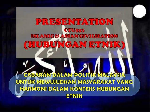 PENGENALAN• Di Malaysia, telah wujudnya banyak parti politik  kerana variasi etnik yang pelbagai. Kepelbagaian  etnik ini ...