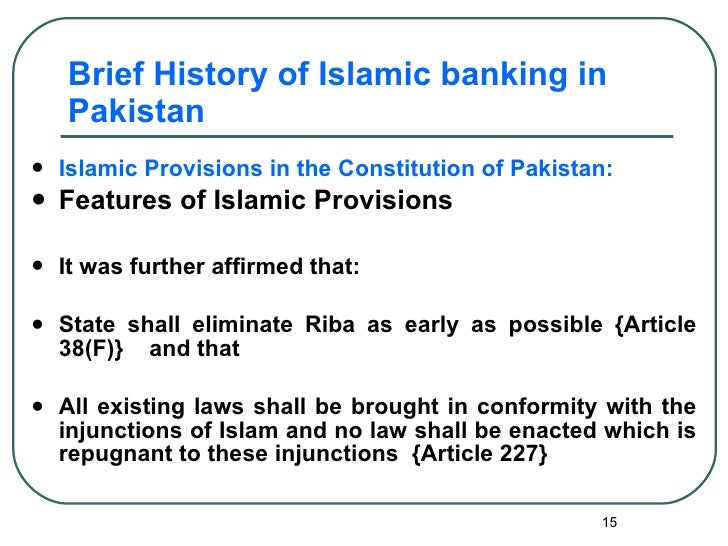 Essay on islamic banking