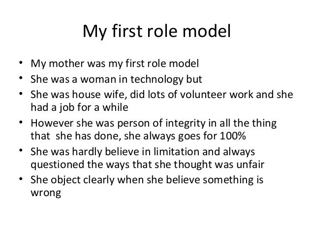 essay about my mom being my role model
