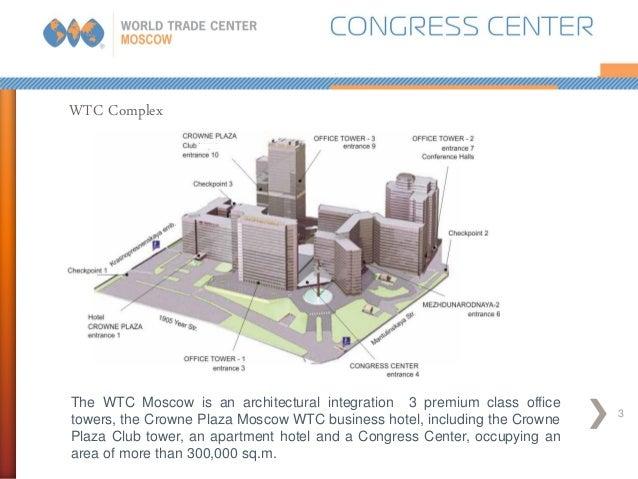 WTC Moscow Congress Center  Slide 3