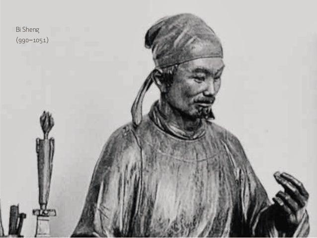 Bi Sheng  (990–1051)
