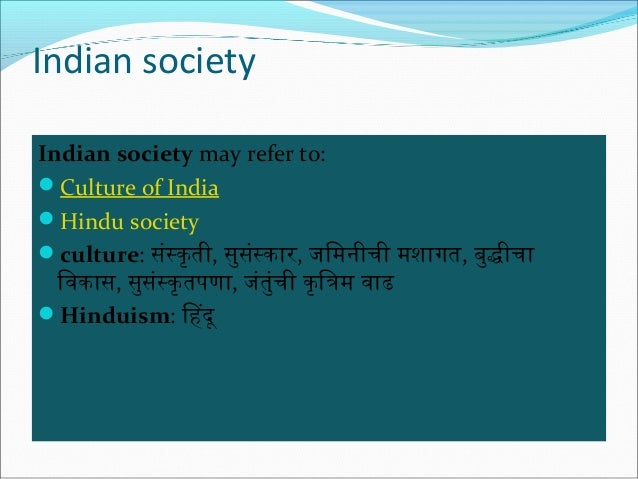 indian society past and present Meet gaurav tiwari,  past & present: reverend gaurav tiwari  keep up the good work gaurav and indian paranormal society,.