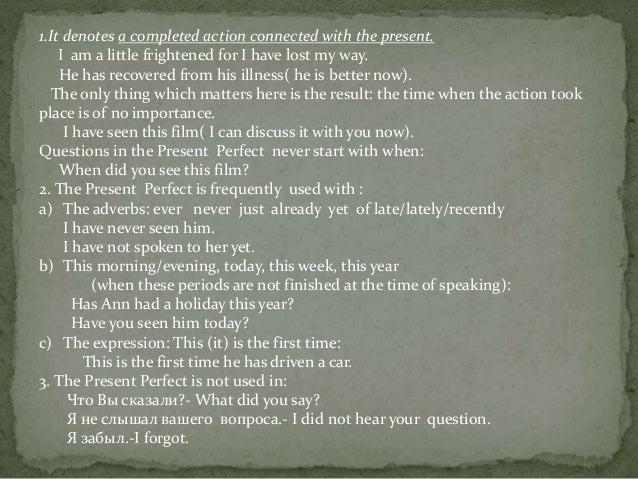 The Present Perfect Tense Slide 3