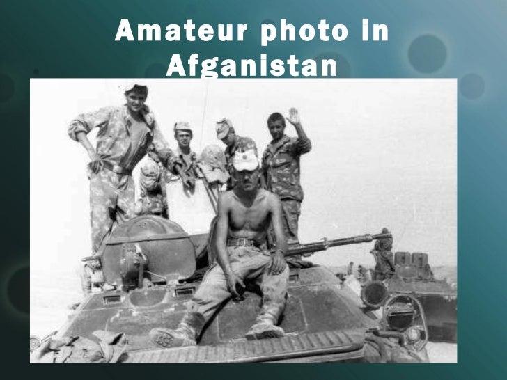 Amateur photo in Afganistan