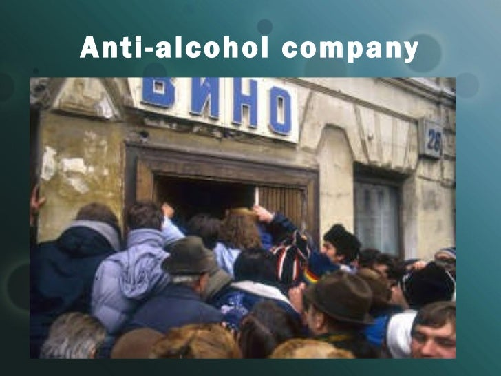 Anti-alcohol company