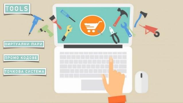 How to build customer loyalty - Velizar Velichkov @ eCommCongress 2018 Slide 3