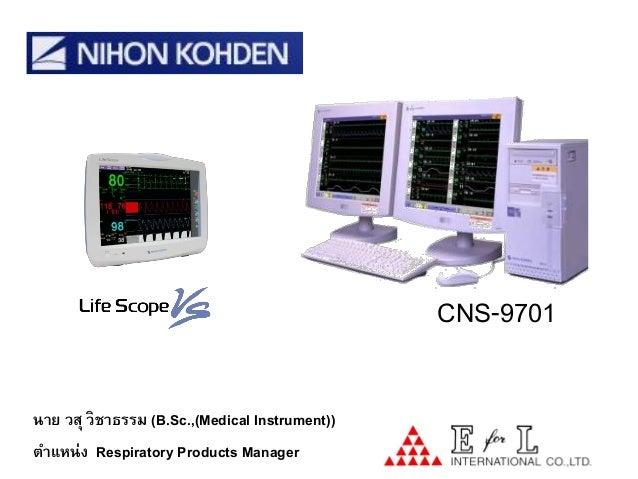 CNS-9701K                                                   CNS-9701                                                 (64/p...
