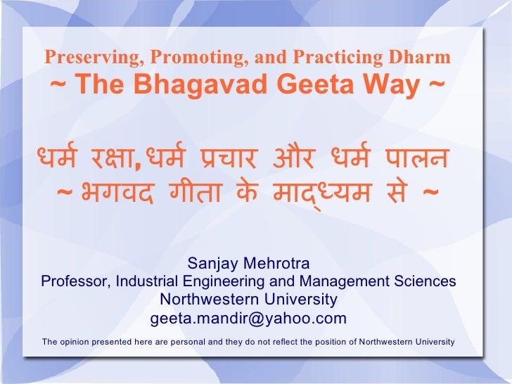 Preserving, Promoting, and Practicing Dharm  ~ The Bhagavad Geeta Way ~  धर रक , धर पच र और धर प लन  ~ भगवद ग त क र द र स ...