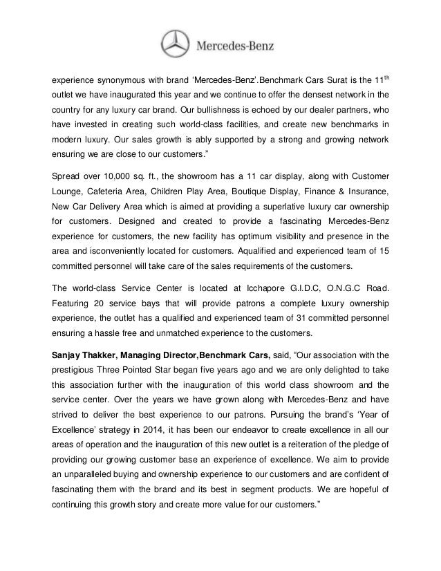 Mercedes India Surat Dealer launch Press Release
