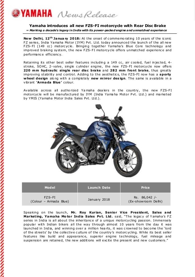 2018 Yamaha FZ-S FI Launched - Press Release
