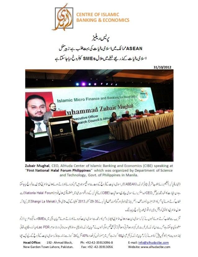 CENTRE OF ISLAMIC BANKING & ECONOMICS  31/10/2012  Head Office: 192- Ahmad Block, New Garden Town Lahore, Pakistan.  Ph: +...