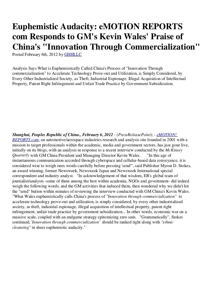 "Euphemistic Audacity: eMOTION REPORTScom Responds to GMs Kevin Wales Praise ofChinas ""Innovation Through Commercialization..."
