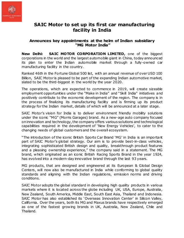 SAIC Motor, MG Motor India Plans - Press Release
