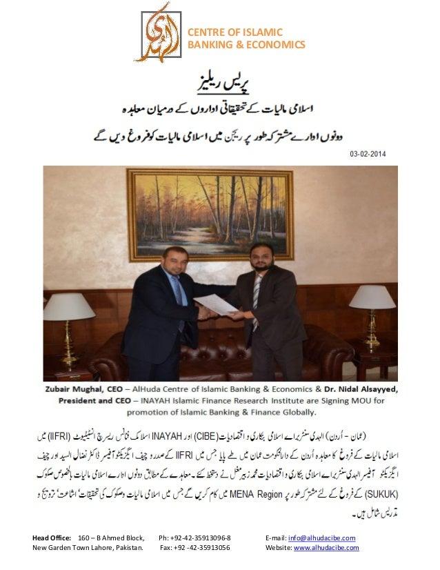 CENTRE OF ISLAMIC BANKING & ECONOMICS  Head Office: 160 – B Ahmed Block, New Garden Town Lahore, Pakistan.  Ph: +92-42-359...