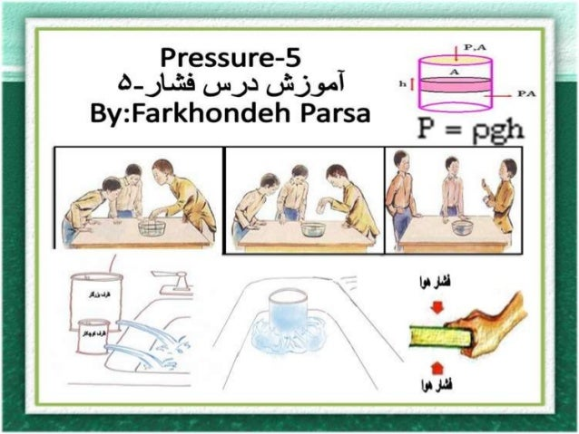 Pressure 5-6