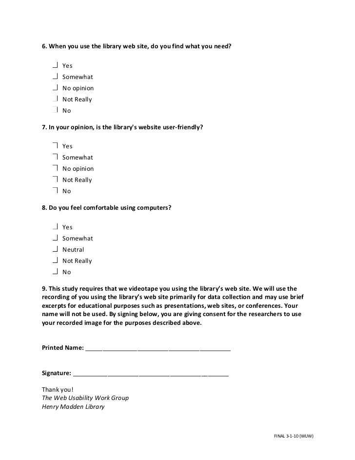 PreSurvey Consent Form