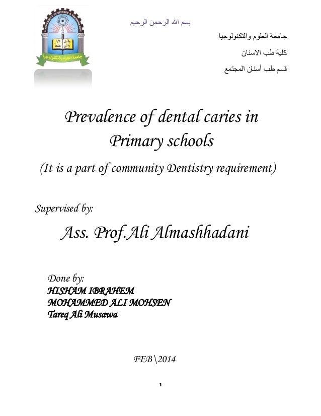 1 والتكنولوجيا العلوم جامعة االسنان طب كلية المجتمع أسنان طب قسم Prevalence of dental caries in Primar...