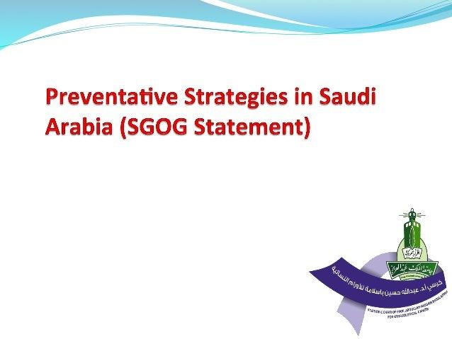 Dr.Nisrin  Anfinan   Consultant  Gynecology  Oncology     King  Abdulaziz  University  Hospital