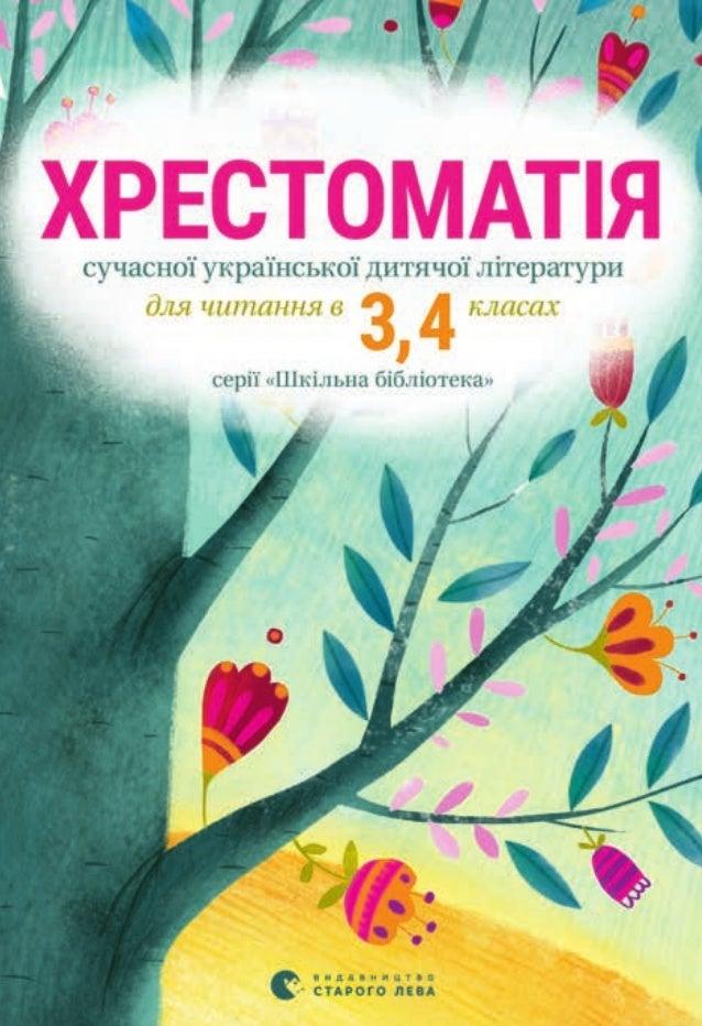 www.starylev.com.ua