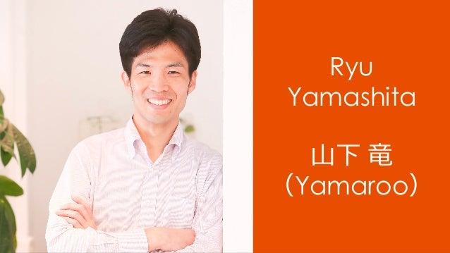 Ryu Yamashita ⼭下 ⻯ (Yamaroo)