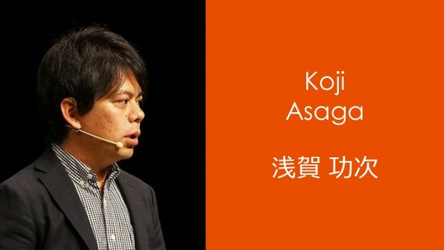 Koji Asaga 浅賀 功次