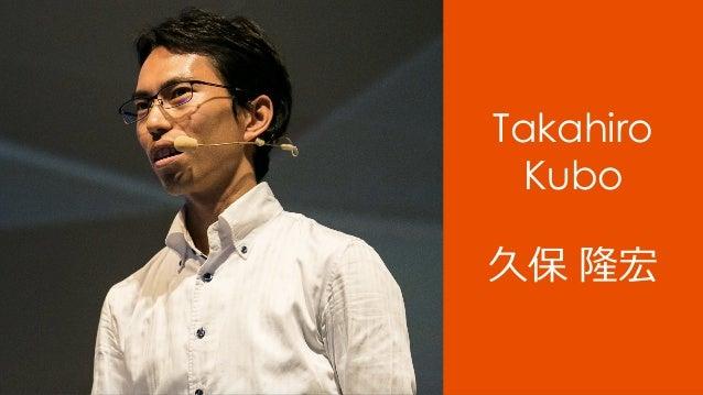 Takahiro Kubo 久保 隆宏