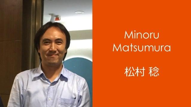 Minoru Matsumura 松村 稔