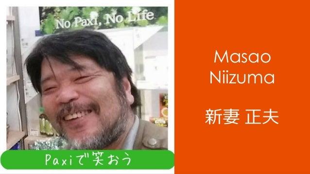 Masao Niizuma 新妻 正夫