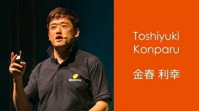Toshiyuki Konparu ⾦春 利幸