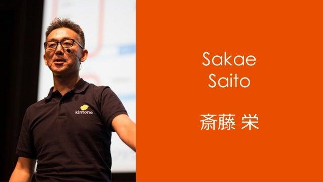 Sakae Saito 斎藤 栄