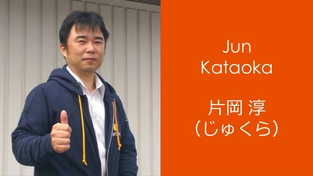 Jun Kataoka ⽚岡 淳 (じゅくら)